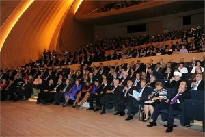 Participants in plenary session